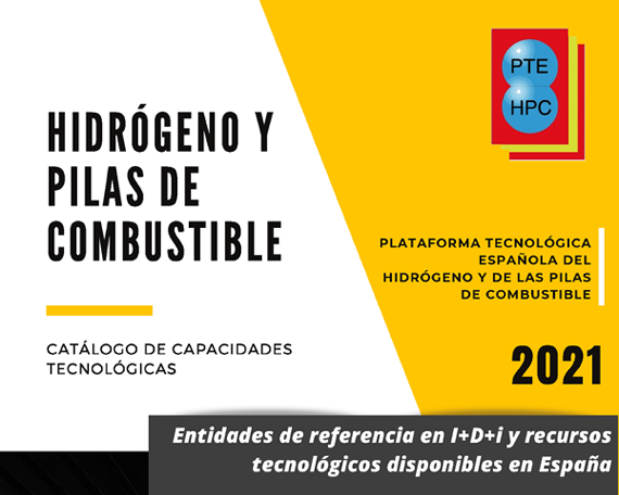 PREMATECNICA IN THE UPDATED CATALOG OF TECHNOLOGICAL CAPABILITIES OF THE STP-HFC
